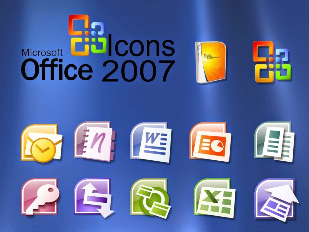 Компоненты входящие в пакет Microsoft Office 2007