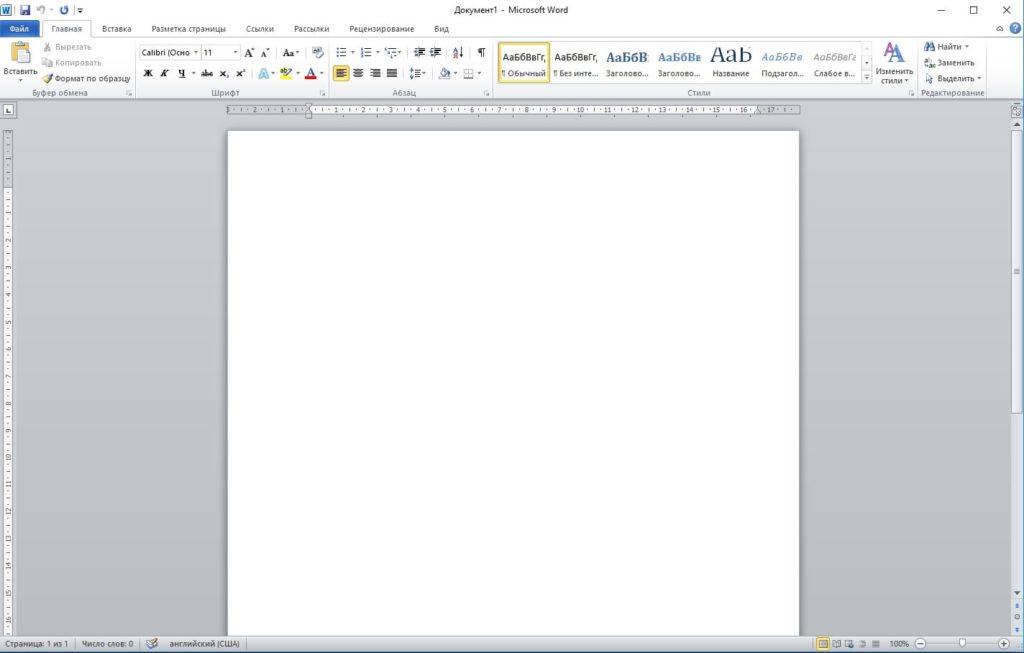 Создание документов в программе