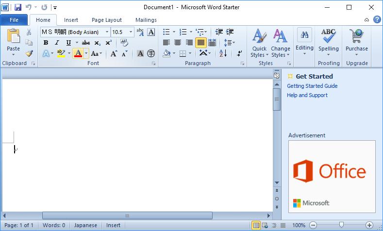 Главное окно программы Microsoft Word 2010