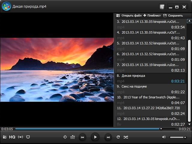 Проигрывание видео в плеере Windows Player для Windows 10