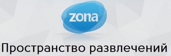 Логотип программного обеспечения